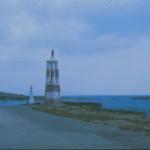 Stintino il Faro anni 70